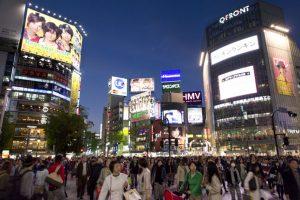 japan_shibuya_tokyo_cnt_27sep10_rex_b